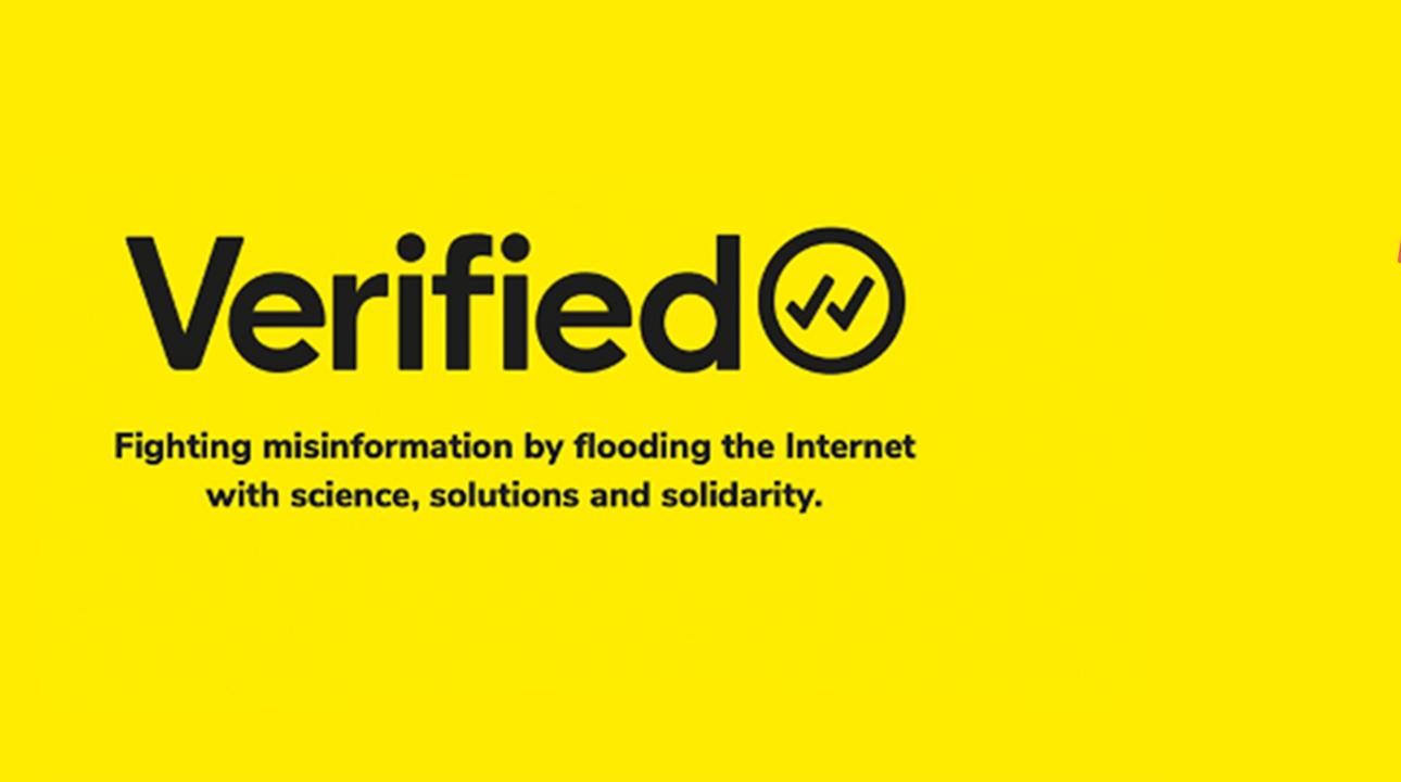 Verified-H